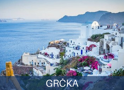 Kombi prevoz Grčka
